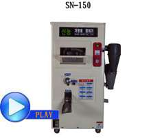 进口鲜米机(SN-150)